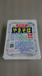 apeyangu_2.jpg